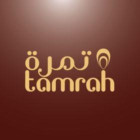 Tamrah