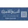 Ahl ul hadith editions