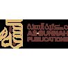 As-Sunnah Publications