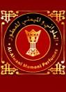 Al Alwani Pefume