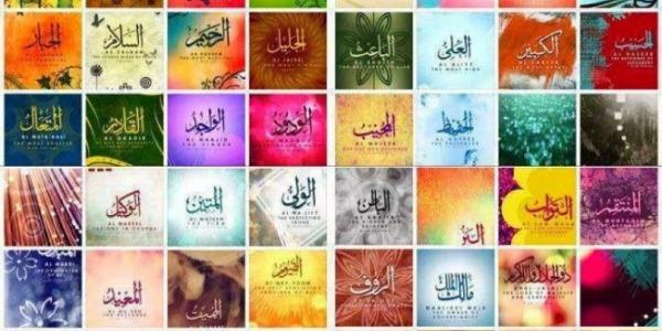 Meest gebruikte Islamitische Namen 2019 - 2020